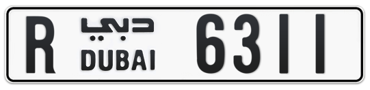 R 6311 - Plate numbers for sale in Dubai