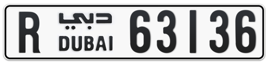 R 63136 - Plate numbers for sale in Dubai