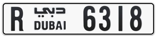 R 6318 - Plate numbers for sale in Dubai