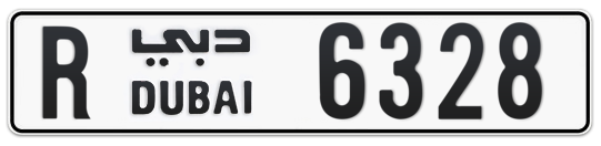 R 6328 - Plate numbers for sale in Dubai