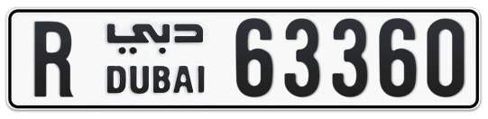 R 63360 - Plate numbers for sale in Dubai