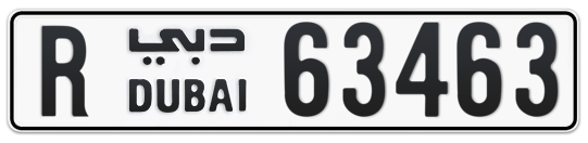 R 63463 - Plate numbers for sale in Dubai