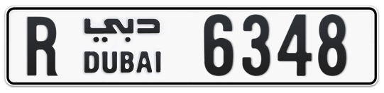 R 6348 - Plate numbers for sale in Dubai