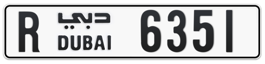 R 6351 - Plate numbers for sale in Dubai