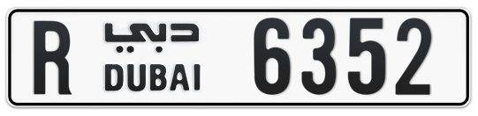R 6352 - Plate numbers for sale in Dubai
