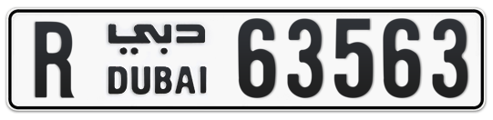R 63563 - Plate numbers for sale in Dubai