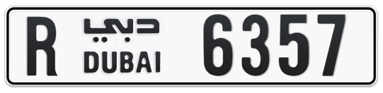 R 6357 - Plate numbers for sale in Dubai