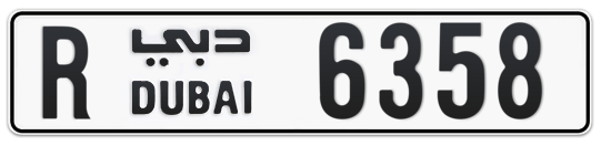 R 6358 - Plate numbers for sale in Dubai