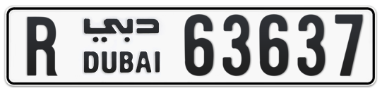 R 63637 - Plate numbers for sale in Dubai
