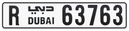 R 63763 - Plate numbers for sale in Dubai