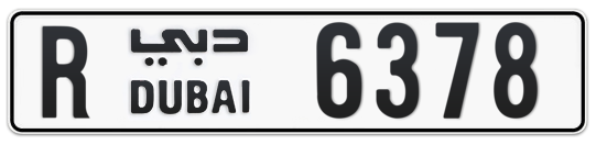 R 6378 - Plate numbers for sale in Dubai