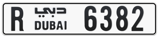 R 6382 - Plate numbers for sale in Dubai