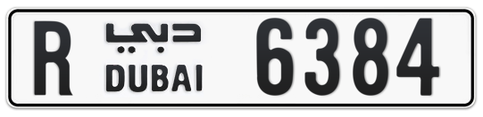 R 6384 - Plate numbers for sale in Dubai