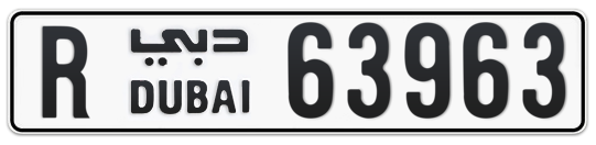 R 63963 - Plate numbers for sale in Dubai