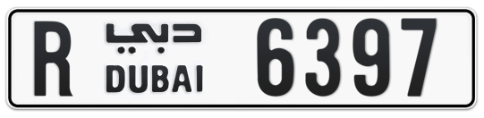 R 6397 - Plate numbers for sale in Dubai