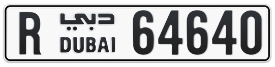 R 64640 - Plate numbers for sale in Dubai
