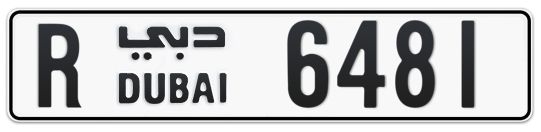 R 6481 - Plate numbers for sale in Dubai