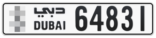 * 64831 - Plate numbers for sale in Dubai