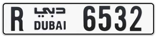 R 6532 - Plate numbers for sale in Dubai