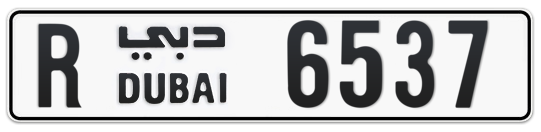 R 6537 - Plate numbers for sale in Dubai