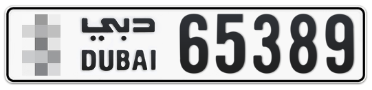 * 65389 - Plate numbers for sale in Dubai