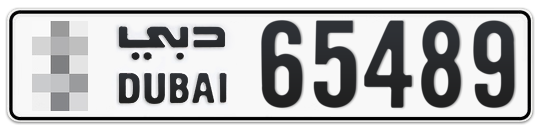 * 65489 - Plate numbers for sale in Dubai