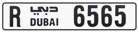 R 6565 - Plate numbers for sale in Dubai