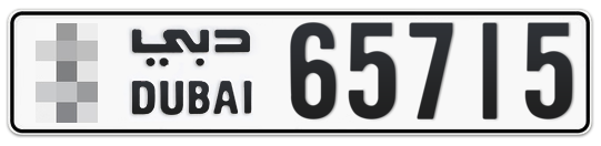 * 65715 - Plate numbers for sale in Dubai