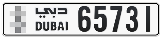 * 65731 - Plate numbers for sale in Dubai