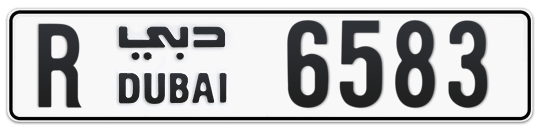 R 6583 - Plate numbers for sale in Dubai