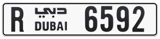 R 6592 - Plate numbers for sale in Dubai