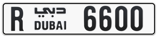 R 6600 - Plate numbers for sale in Dubai