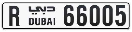 R 66005 - Plate numbers for sale in Dubai