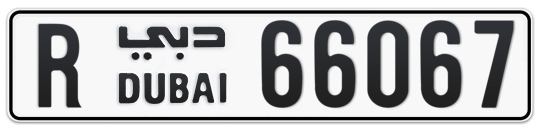 R 66067 - Plate numbers for sale in Dubai