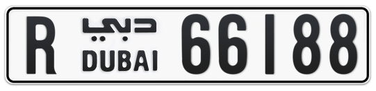 R 66188 - Plate numbers for sale in Dubai