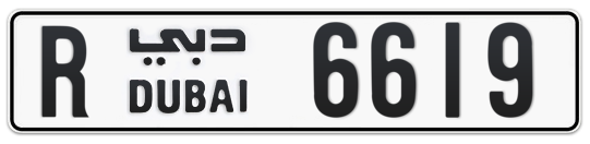R 6619 - Plate numbers for sale in Dubai