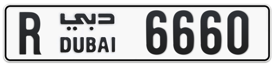 R 6660 - Plate numbers for sale in Dubai
