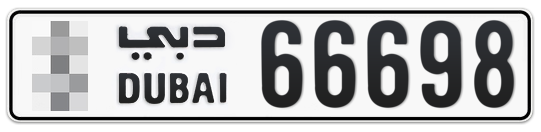 * 66698 - Plate numbers for sale in Dubai