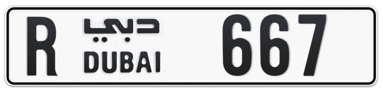R 667 - Plate numbers for sale in Dubai