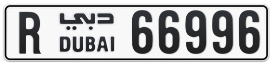 R 66996 - Plate numbers for sale in Dubai