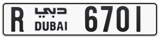 R 6701 - Plate numbers for sale in Dubai