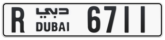 R 6711 - Plate numbers for sale in Dubai