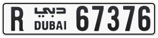 R 67376 - Plate numbers for sale in Dubai