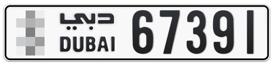 * 67391 - Plate numbers for sale in Dubai