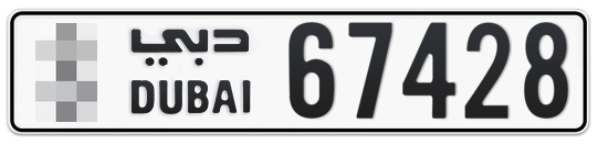 * 67428 - Plate numbers for sale in Dubai