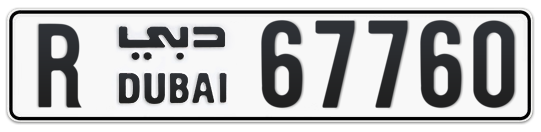 R 67760 - Plate numbers for sale in Dubai