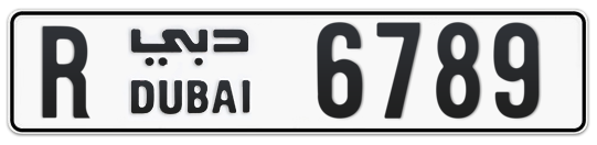 R 6789 - Plate numbers for sale in Dubai