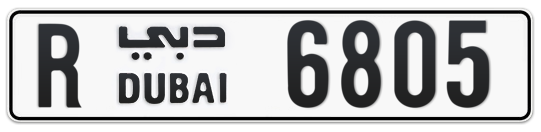 R 6805 - Plate numbers for sale in Dubai
