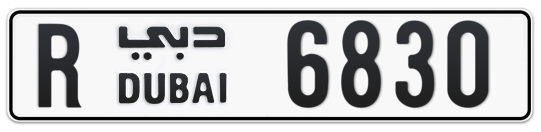 R 6830 - Plate numbers for sale in Dubai