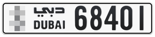 * 68401 - Plate numbers for sale in Dubai
